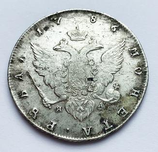 Рубль 1786 года.