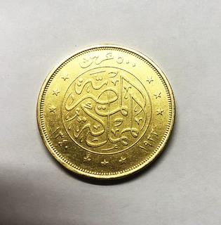 500 пиастров 1929-32 года. Египет.