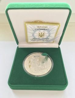 """Монета 20 гривен 2009г. """"Українська писанка"""""""