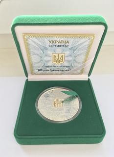 """Монета 20 гривен 2010г. """"600-річчя Грюнвальдської битви"""""""