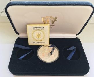 """Монета 20 гривен 2004г. """"Ігри XXVIII Олiмпiади"""""""