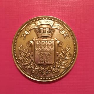 Настольная медаль Приз Честного Фонда 1905