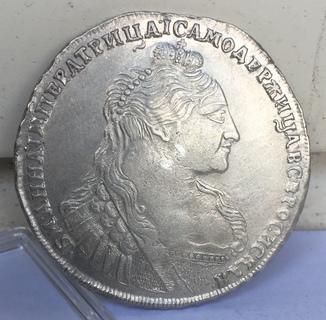 """1 рубль 1737 года """"Тип 1735 года"""""""