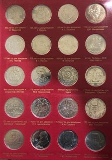 Юбилеиные монети ссср и россии 1965-1996 год