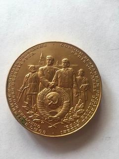 Медаль «300 лет воссоединения с Украиной''