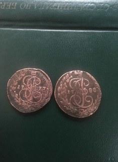 Монети 5 копійок 1788  і1777 рік Е.М