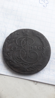 2 пятаки 1780.Е М.1866 Е М.