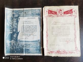 Военные благодарности от  И.В.Сталина