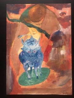 """Геннадий Денисенко (GeDe), рисунок """" Животное """""""