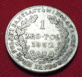 1 Злотый 1832 г