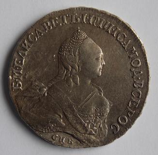 1 рубль 1758 года СПБ-ТI-НК. Нитки жемчуга под короной.