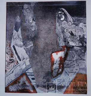 Абстракция двухсторонняя линогравюра подпись Александров  1994