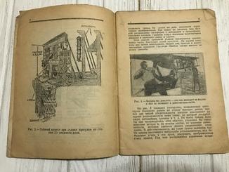 1927 Как делаются Кино-трюки