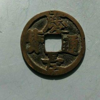 Япония, Кэйтё-цухо, 1606 г. (первая официальная монета)