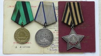 орден Славы, За отвагу, Белград