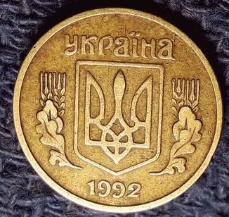 10 копеек 1992г. 1.14ГАм