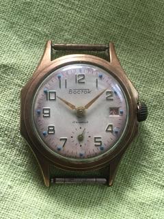 Часы Восток АУ