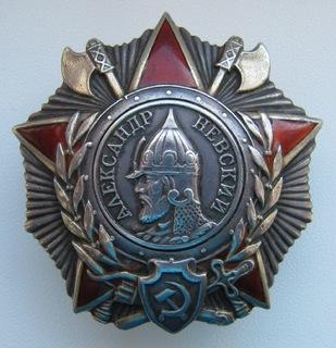 Орден Невского № 24804