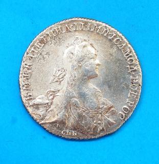 Рубль 1766 г. Екатерина ІІ