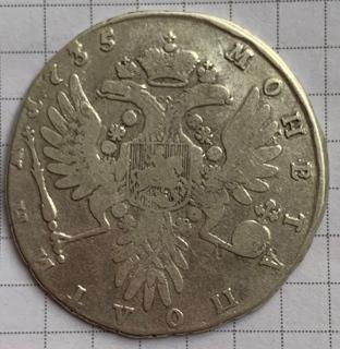 Полтинник 1735г