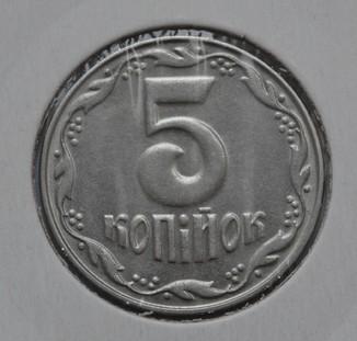 5 копійок 2001