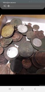 Монеты +бонусы