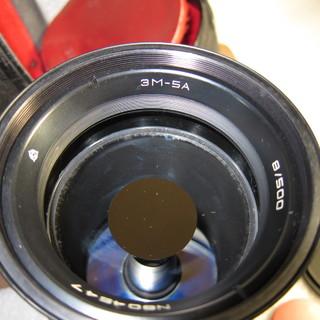 Объектив 3М-5А, 8-500,в родном кожаном футляре.