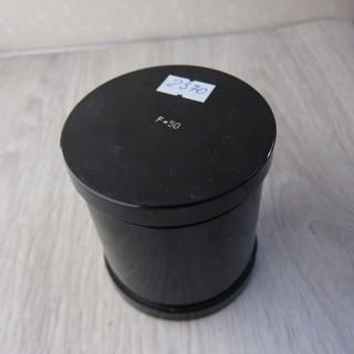 Объектив РО3-3М,в родном алюминиевом тубусе.
