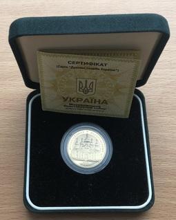 100 гривень 1998 рік. Михайлівський собор. Золото 15,55 грам. № 0022