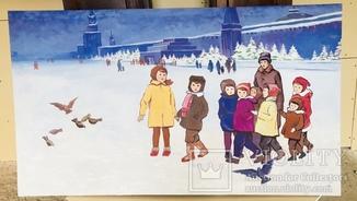 «Дети на красной площади» 1975 г. С.Иванов