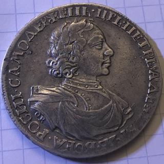1 рубль 1719 OK-L Петра I