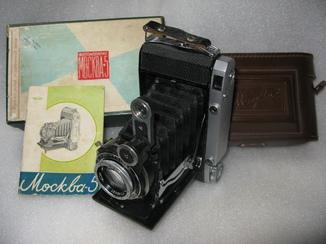 Фотоаппарат Москва-5 1959 г. выпуска