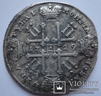Рубль 1729 год (Лисий нос с орденской лентой 5 заклепок)