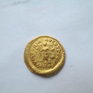 Тремисс  Византия