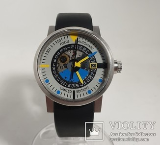 Fortis Art Edition Mattern Ref. 623.22.15 Limited edition 2012 peaces