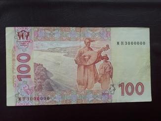 100 гривень МН 3000000
