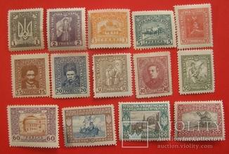 Україна марки 1920. Віденський випуск.Повна серія.