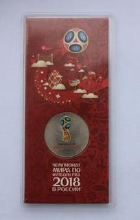 25 рублей 2018 блистер Чемпионат мира по футболу в России