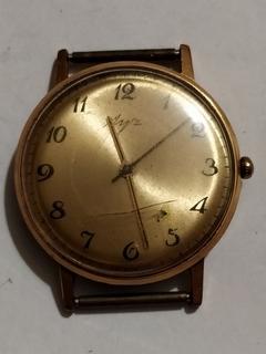 Часы Луч.