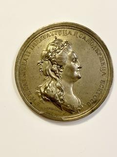 Настольная медаль « В память рождения Великого Князя Константина Павловича» 1779 год.