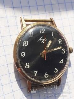 Часы луч тонкие позолота