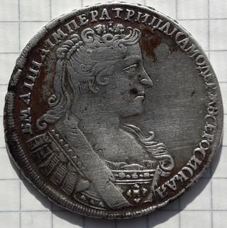 """Полтина 1732 года """"ВСЕРОСИСКАЯ"""". Короны орлов с крестами"""