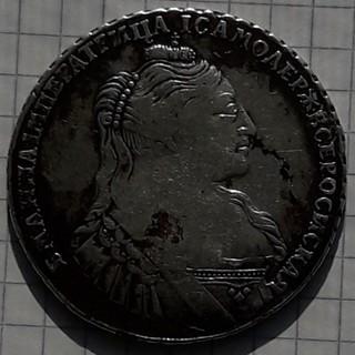 """1 рубль 1734 года """"Тип 1735 года"""". С кулоном на груди."""