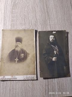 Старые фотографии батюшeк  с наградами и крестами.