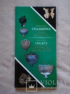 Иллюстрировнный каталог по древним котлам Украины.