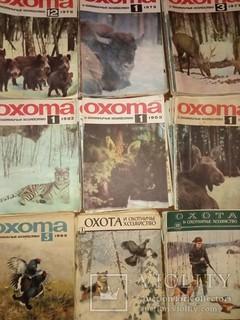 Коллекция журналов Охота и охотничье хозяйство 1959-1996г