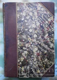 Книга Генрих Гейне , стихи