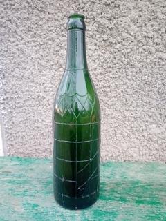 Коллекционая бутылка