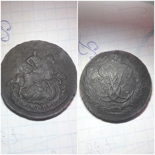 Дві копєйки 1758 г.