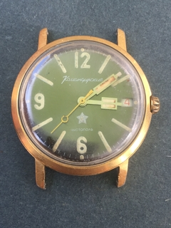 Часы командирские Ау 20
